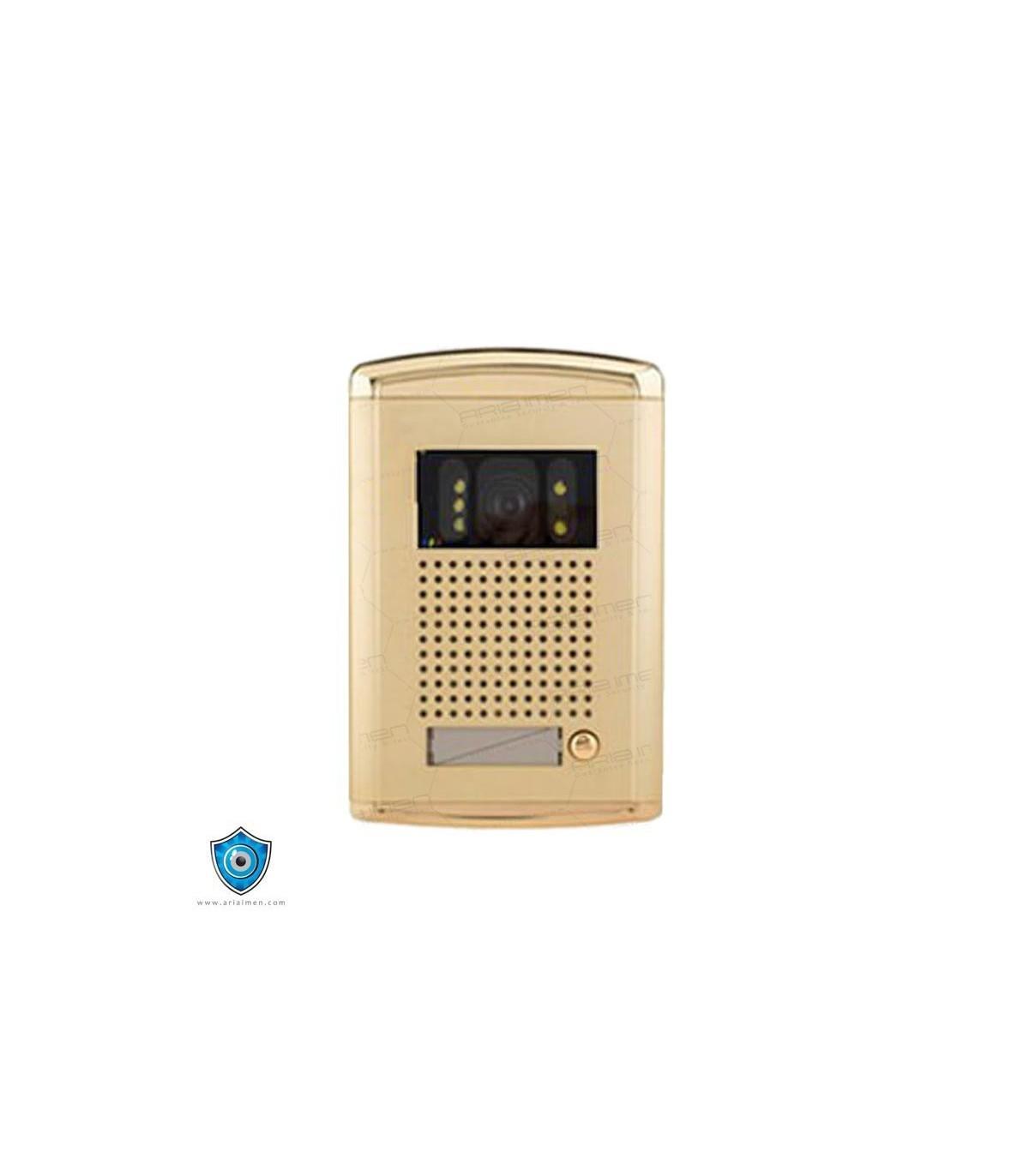 پنل فراز ساده سیماران، قابل استفاده برای ساختمان های شانزده واحدی و با صفحه فلزی آبکاری شده و مقاوم در برابر باران و گرد و غبار تولید شده است. شیشه محافظ دوربین برای جلوگیری از تماس مستقیم دست یا سایر اشیا با لنز تعبیه گردیده. دوربین CCD با رزولوشن بالا، قابلیت تنظیم جهت دوربین، بلندگو و میکروفن جهت پخش و انتقال صدا و سیم اتصال تغذیه و سیم اتصال به درب بازکن تصویری، از دیگر مشخصات این پنل در باز کن به شمار می روند. این پنل به صورت توکار نصب می شود و در دو رنگ طلایی و نقره ای قابل خریداری ست.